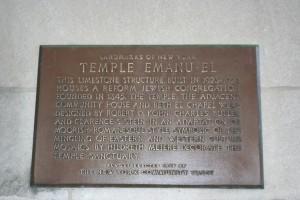 Temple Emanuel 1