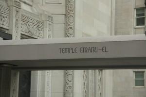 temple-emanuel (1)