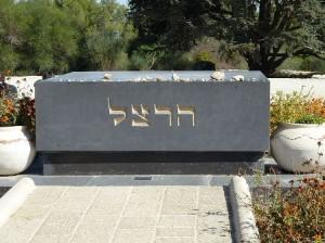 Mount Herzl Cemetery Jerusalem