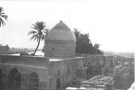 al-azair