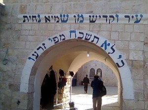 Safed Meron