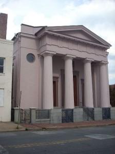 Jewish Museum Maryland