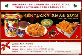 KFC Christmas Advertisement (kirainet.com)