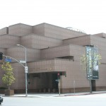 SIMON WIESENTHAL CENTER & MUSEUM OF TOLERANCE