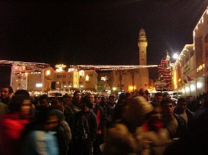 Basilica of the Nativity (Wikipedia)