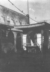 Central Synagogue of Aleppo (wikipedia.com)