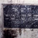 GRAVESITE OF BA'AL SHEM TOV