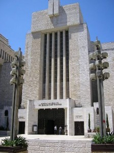 Modern Jerusalem Belz