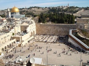 Wailing Wall Temple Mount Jerusalem