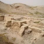 ANCIENT JERICHO & RUINS OF GILGAL