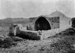 Ancient Shechem Nablus