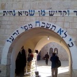 TOMB OF SHIMON BAR YOHAI
