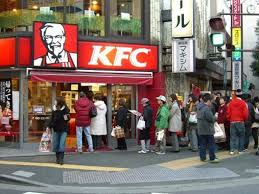 Kfc Japan Christmas.Kentucky Fried Chicken The Complete Pilgrim Religious