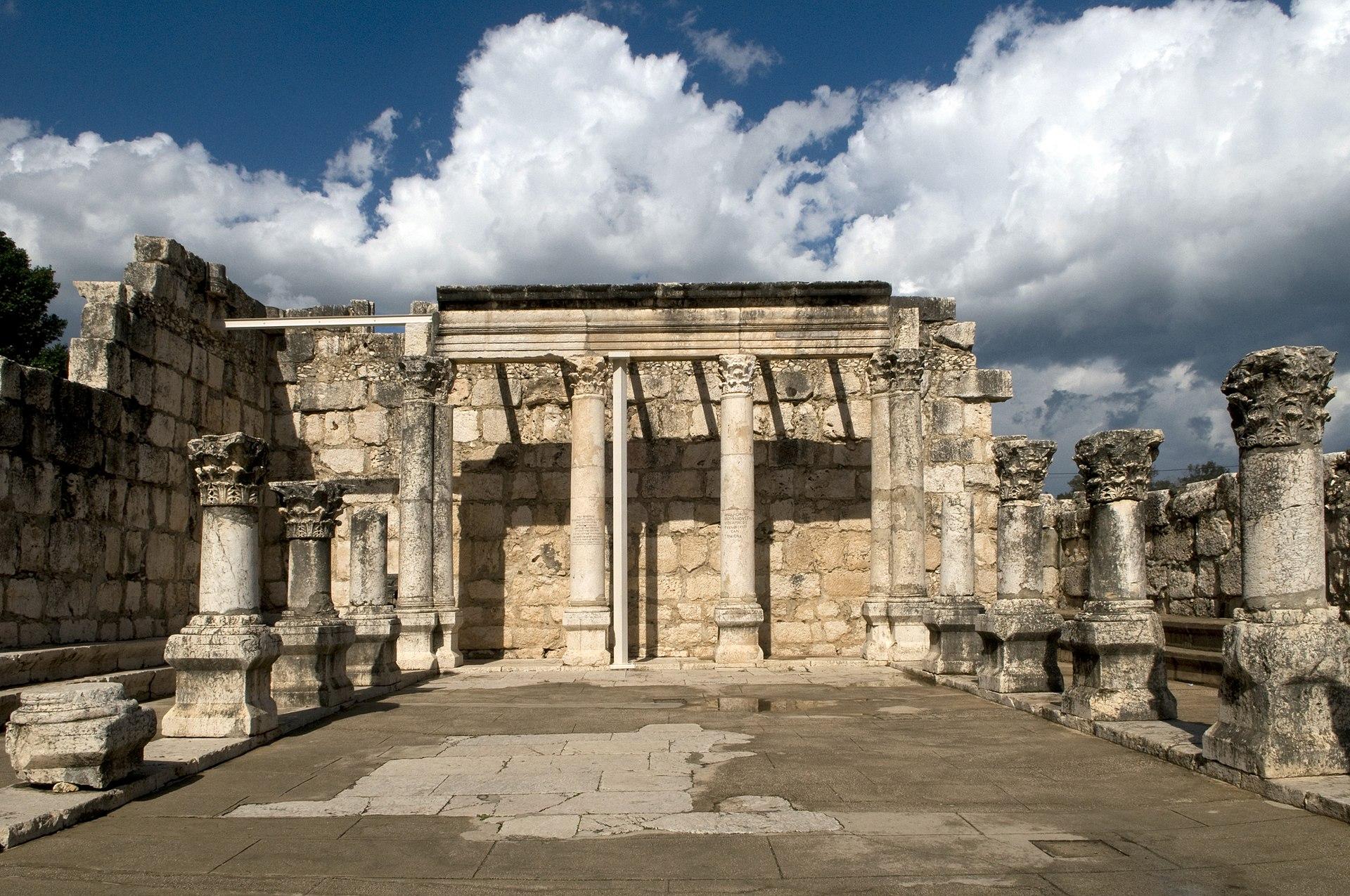 Capernaum Synagogue (wikipedia.com / UNESCO photo)