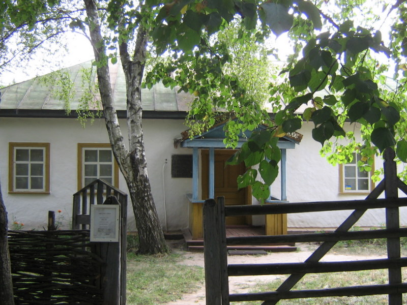 Sholem Aleichem House (wikipedia.com)